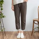 8happy // 休閒條紋配布長褲