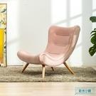 懶人沙發 網紅新款懶人現代簡約躺椅北歐蝸...
