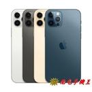 @南屯手機王@ Apple iPhone 12 Pro 128G 三鏡頭 新材質超瓷晶盾 【宅配免運費】