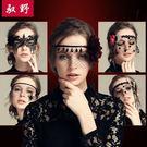 萬圣節派對情趣鏤空成人女半臉眼罩化妝舞會性感黑色蕾絲面具頭飾【非凡】