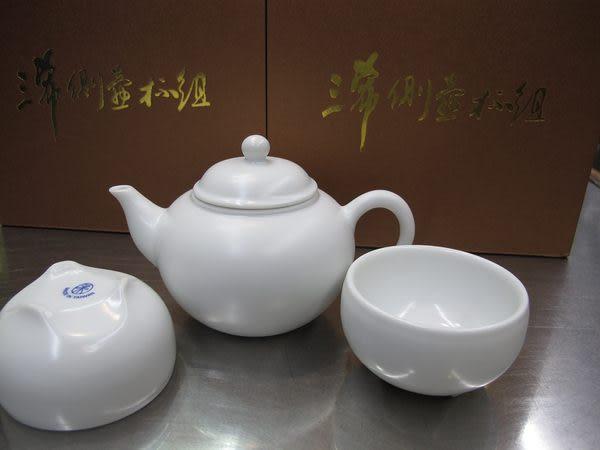 牙白白瓷1壺2杯 全祥茶莊 OG51