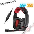 [ PC PARTY ] 聲海 Sennheiser GSP 350 7.1 專業降噪遊戲耳機 公司貨 二年保固