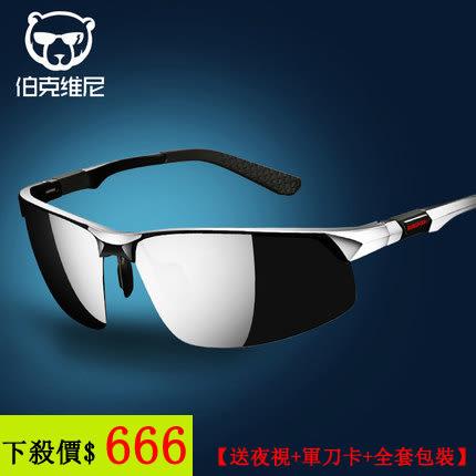 太陽鏡男士 偏光眼鏡 墨鏡駕駛開車司機鏡主播眼鏡