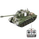 【意念數位館】雪豹遙控坦克車 1:20 可發射子彈遙控車 遙控戰車 YH4101B-3