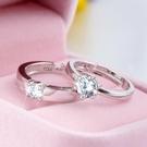 戒指 結婚戒指一對情侶男女對戒仿真鑽戒日韓版活口開口可調節戒子婚禮 尾牙