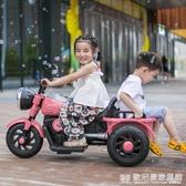 雙人童車三輪車兒童電動摩托車玩具汽車可坐人帶遙控男孩寶寶充電 『歐尼曼家具館』