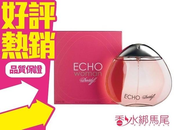 Davidoff Echo 大衛杜夫 迴響 女性淡香精 5ML香水分享瓶◐香水綁馬尾◐