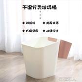 日系干濕分離分類垃圾桶家用客廳廚房衛生間臥室網紅桌上紙簍 布衣潮人