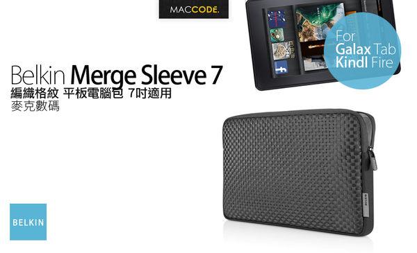 Belkin Merge Sleeve 編織格紋 平板電腦包 7吋適用  免運費 Nexus 7 / Galaxy Tab 適用