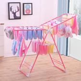 陽台晾衣架室內曬衣架落地折疊室內家用涼衣服曬架子翼型嬰兒兒童寶寶尿布架