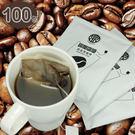 《J 精選》團購組100包 悠活輕飲-袋泡式黑咖啡(浸泡式)