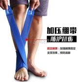 護踝男女腳腕關節固訂扭傷防護腳裸運動腳套籃球護腳踝 俏女孩