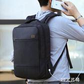 雙肩包時尚潮流休閒多功能青年商務背包15.6寸電腦包旅行書包 QQ16587『樂愛居家館』