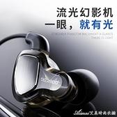 耳塞式耳機電腦耳機帶麥克風監聽入耳式2有線3米直播長線掛耳聲卡遊戲 快速出貨