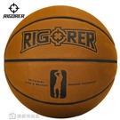 籃球準者籃球成人7號球翻毛皮PU室內外耐磨4號5號6號兒童比賽訓練籃球YYJ 快速出貨