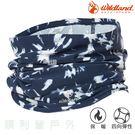 荒野WILDLAND 時尚印花保暖圍脖 深藍色 0A02023 圍巾 保暖圍巾 保暖頭巾 口罩 OUTDOOR NICE