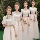 伴娘服 伴娘服女加大尺碼新款春季婚禮姐妹團禮服長款香檳色伴娘禮服氣質長袖  禮服
