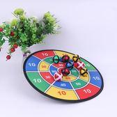 兒童吸盤黏球手拋球飛鏢盤套裝飛鏢靶磁性幼兒園親子玩具igo
