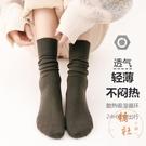 6雙 襪子女中筒純棉秋冬全棉高幫長筒堆堆襪百搭長襪【橘社小鎮】