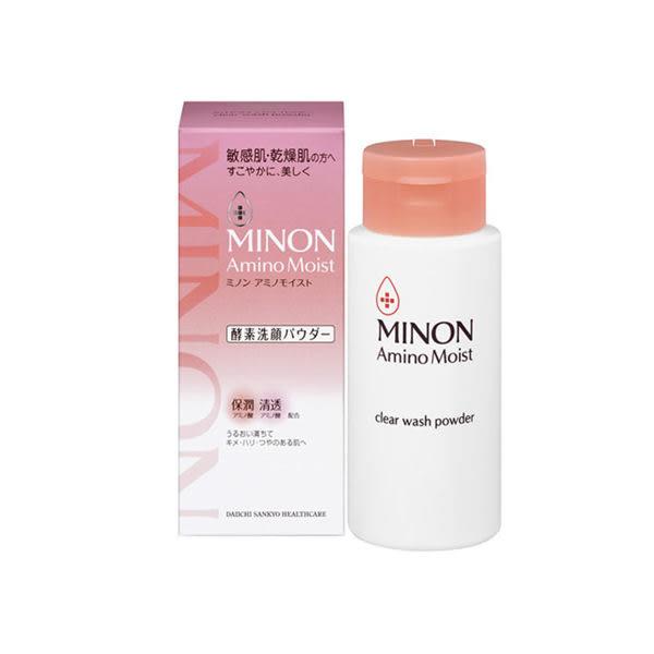 ●魅力十足● 日本 MINON 敏感性酵素洗顏粉(35g)