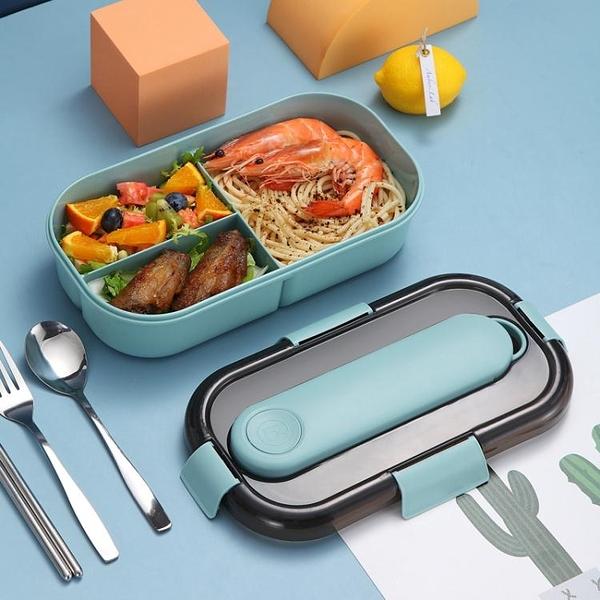 便當盒上班族便攜飯盒帶餐具餐盒套裝學生可愛分隔型便當盒可微波爐加熱 JUST M