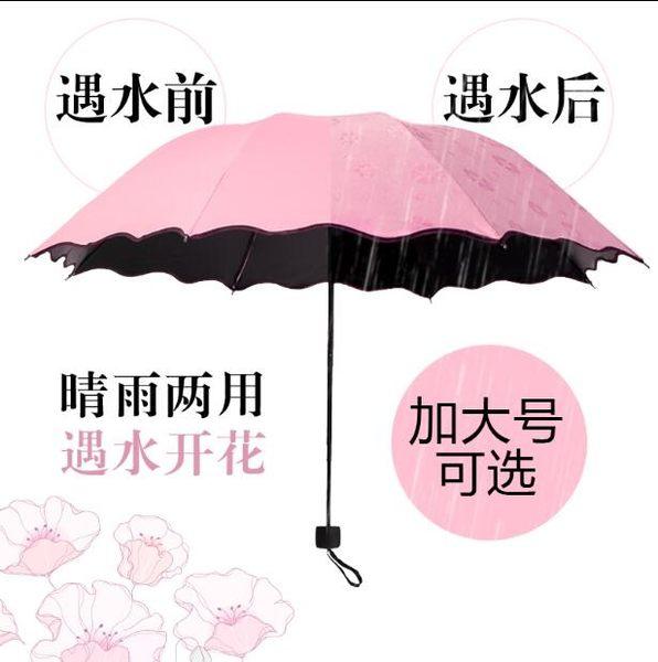【TT】自動摺疊雨傘 下雨 抗強風 折疊便利攜帶 加大雨傘 摺疊傘 折傘 反向傘