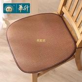 夏季冰藤餐椅墊防滑透氣綁帶坐墊椅墊凳墊辦公室椅子沙發家用墊子 【現貨快出】