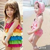 韓版兒童泳衣女韓版連體裙式女童泳裝彩虹可愛寶寶泳衣女 小確幸生活館