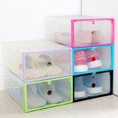 ♚MY COLOR♚糖果色框可折疊抽屜盒 鞋盒 收納 置物 分類 玩具 雜誌 零食 雜物 透明【Q315】