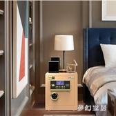 家用密碼保險箱辦公防盜40cm高報警床頭收納全鋼保險柜 QW8782『夢幻家居』