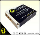 ES數位館 Hitachi數位相機HDC-831E專用高容量1350mAh防爆電池HDC831E