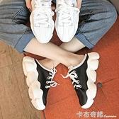 包頭半拖鞋女夏季新款百搭厚底女鞋網紅爆款涼拖外穿時尚拖鞋 卡布奇诺