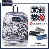 【JANSPORT】HIGH STAKES系列後背包 -瑞尼爾山(JS-43117)