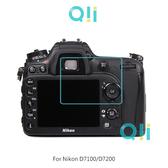 摩比小兔~Qii Nikon D7100/D7200 螢幕玻璃貼 (兩片裝)