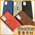 Realme X7 7 X50 C3 Realme 6 6i X3 麋鹿布紋 防滑手機殼 手機殼 貼皮軟殼 鏡頭保護 全包防摔 TPU軟邊