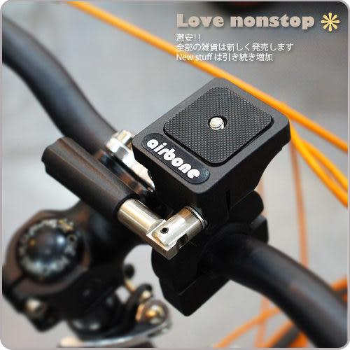 ☆樂樂購☆鐵馬星空☆airbone自行車專用 相機 / DV 自拍 攝影架* (P15-101)