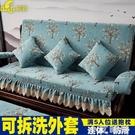 實木沙發墊帶靠背加厚老式紅木質木頭沙發坐墊四季通用春秋椅墊子 NMS小艾新品