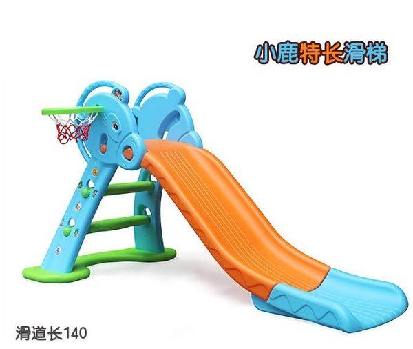 滑梯兒童戶外滑梯室內家用幼兒園滑梯寶寶滑梯加長可折疊溜滑梯【全館免運八九折爆槍】