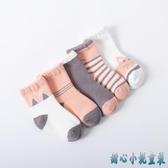 嬰兒寶寶兒童襪子春秋純棉薄款新生兒男童女童秋冬季中筒襪0-8歲CM2947【甜心小妮童裝】