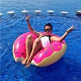 加厚西瓜甜甜圈成人游泳圈 男女充氣救生圈 加大兒童腋下圈大人