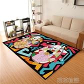 地毯-地毯地墊現代北歐客廳地毯沙發房間臥室床邊毯榻榻米滿鋪可愛訂製 YJT 喵喵物語