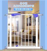 樓梯護欄兒童安全門欄寶寶防護欄