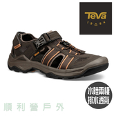 美國TEVA 男 Omnium 2 護趾水陸機能涼鞋 1019180BLKO 橄欖綠 運動涼鞋 水陸涼鞋 OUTDOOR NICE
