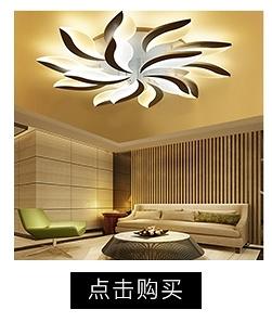 臥室吸頂燈新款led客廳燈具現代簡約創意陽臺燈中山燈飾照明家裝