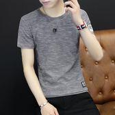 中大尺碼 短袖T恤男士夏季2018新款圓領修身半袖上衣韓版潮流 mc10145『男人範』