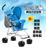 嬰兒車推車可坐可躺輕便100元迷你超輕便簡易小摺疊兒童手推車 igo 樂活生活館