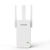 路由器 騰達wifi增強器中繼無線wi-fi信號橋接放大擴展器網絡接收加強擴大無線網絡 薇薇