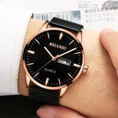 手錶男學生男士手錶運動石英錶防水時尚潮流非機械錶男錶 數碼人生