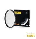 【EC數位】NiSi 耐司 日本 超薄多層鍍膜專業 S+ CPL 偏光鏡 43mm 偏光鏡