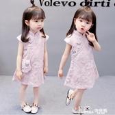兒童洋裝 女寶寶旗袍洋裝3歲洋氣女童夏裝女孩2兒童夏季小童夏款公主裙子